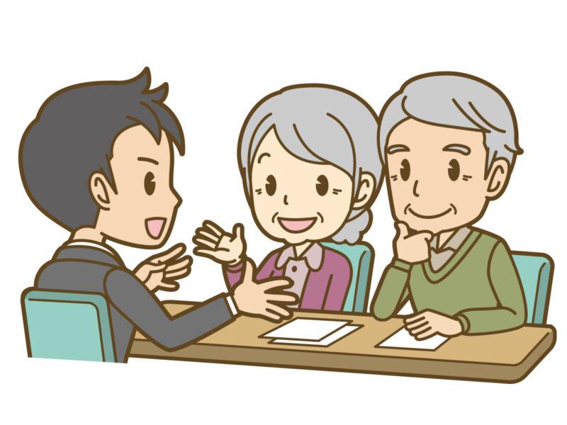 契約のイラスト画像(マスターリース契約)