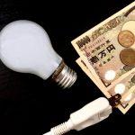 【シェアハウス運営】「共益費」の最適な設定方法(事例・契約書のサンプルあり)