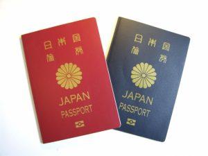 パスポートの写真画像