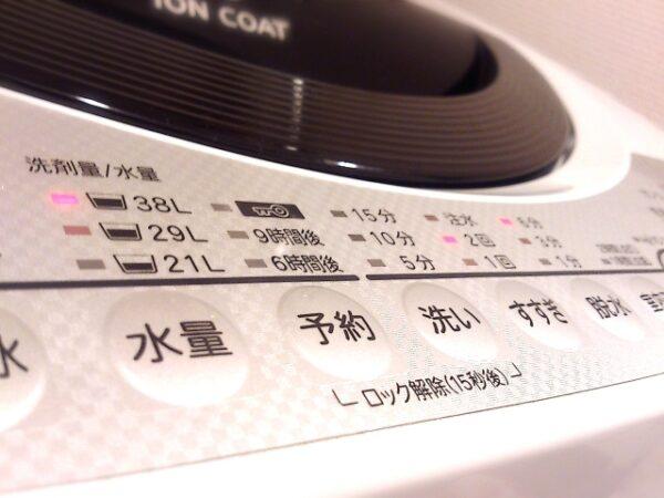 洗濯機のボタン:写真画像