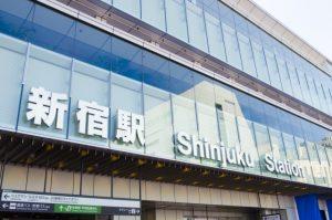 新宿駅の写真画像